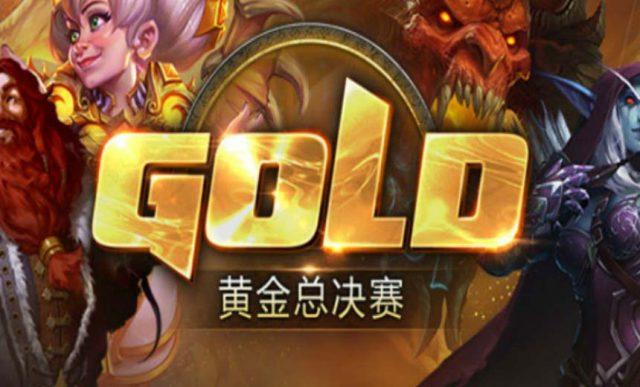 china-gold-league
